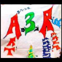 A3Recoloart - Asociación del arte de la recuperación.